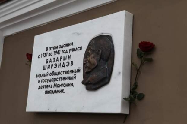 Мемориальную доску монгольскому учёному Базарыну Ширэндэву установили в Иркутске