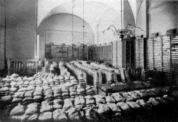 Золотой запас Российской империи в начале XX века Колчак, золото, история, факты