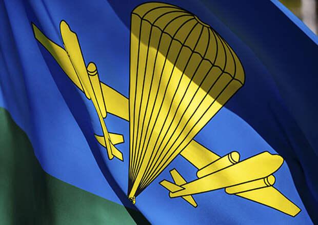 Во всех местах дислокации соединений, частей и учреждений Воздушно-десантных войск пройдут торжественные мероприятия, посвященные Дню ВДВ