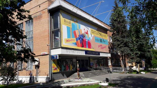 В столице Удмуртии изменили место проведения фестиваля «Читай, Ижевск!»