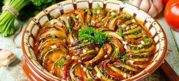 рататуй из овощей в духовке