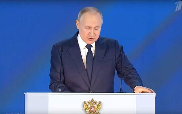 Владимир Путин рассказал о новых выплатах для семьях с детьми