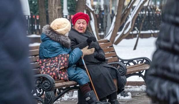 Российских пенсионеров предупредили об изменениях с 2021 года: Государство обеспечивает выживание