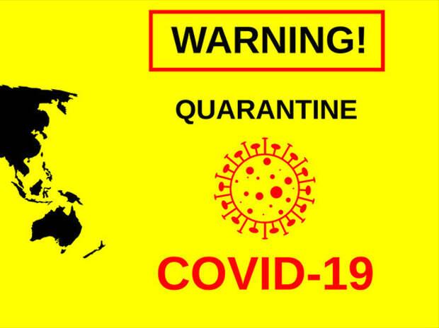 Список карантинных стран закрытых из-за коронавируса, а также где введены ограничения по въезду иностранцев