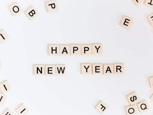 Как отметить Новый год дома весело и необычно