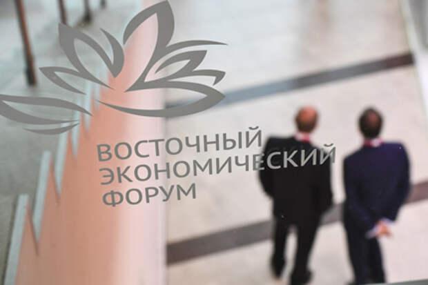 """Костин видит перспективы продажи пакета ВТБ в """"РусГидро"""" до марта 2025 года"""