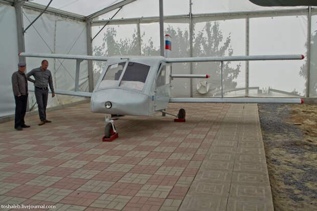 Aviation Museum-104