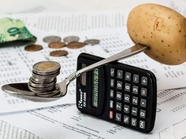 Прожиточный минимум хотят сделать одинаковым для пенсионеров