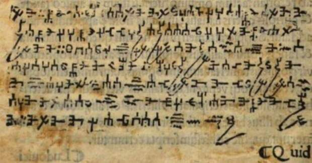 Почерк Дьявола