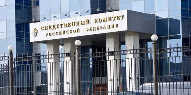 Силовики хотят арестовать замглавы ФСИН за злоупотребление