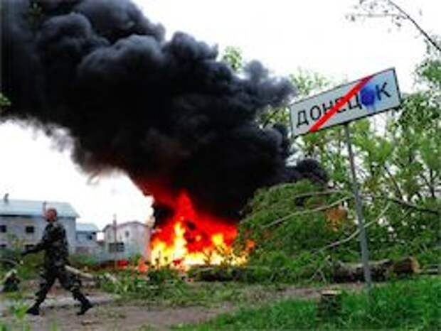Новость на Newsland: ДНР обвинила Украину в нарушении Женевских конвенций