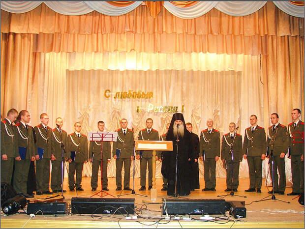 православный солдатский хор инженерных войск «За Веру и Отечество»ин