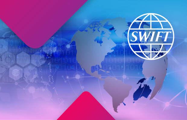 Отключение России от SWIFT сильно ударит по Байдену