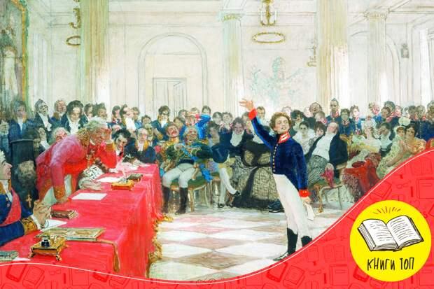 6 порочных фактов из жизни Александра Пушкина, которые вам не рассказывали в школе