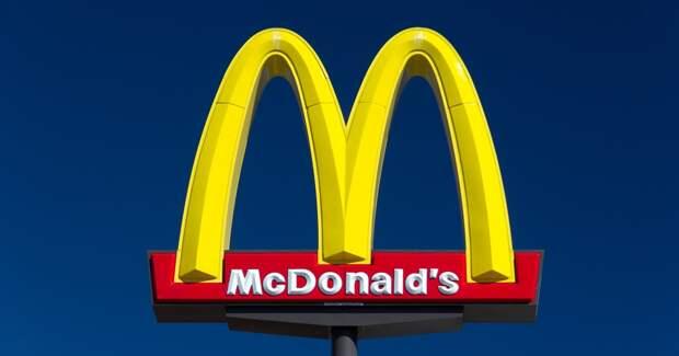 McDonald's хочет защитить товарный знак «Макдак» в России