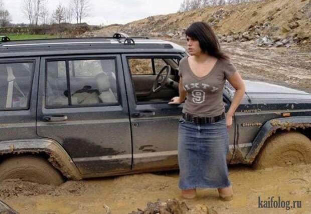Решила проскочить болото?
