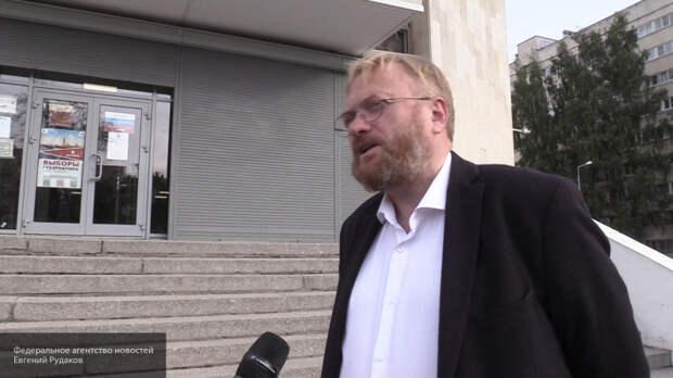 """""""Новая газета"""" стала сливным бачком для беглых уголовников, считает Милонов"""