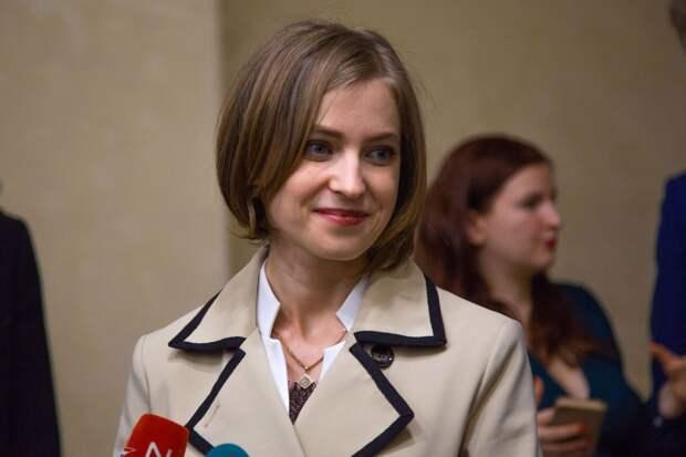 Зеленский ввёл «максимальные санкции» против Поклонской