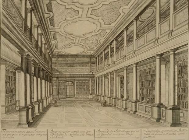 Кикины палаты- первый каменный дом в Петербурге.
