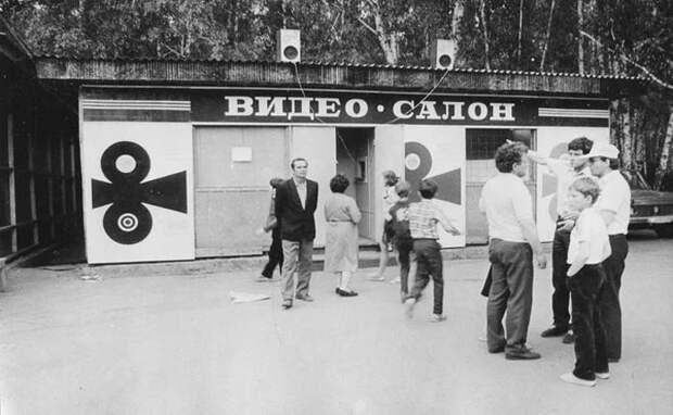 Вот как выглядели советские видеосалоны, где показывали кино с видика