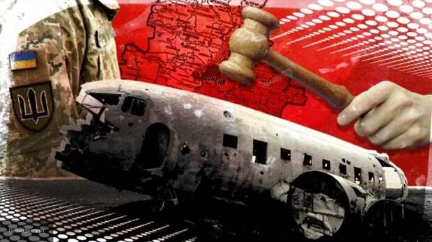 Антипов спрогнозировал поведение виновных в трагедии МН17