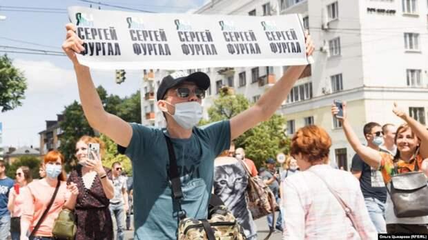 """""""Свободу попугаям!"""" Или почему я считаю митинг в поддержку Сергея Фургала симулякром"""