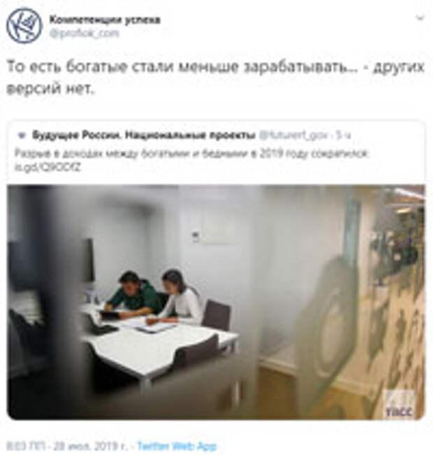 Социальных проблем мы уже не избежим – Максим Орешкин