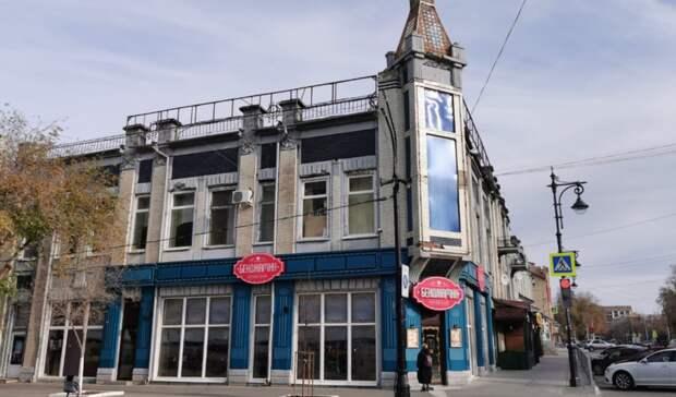 Дом Офицеров вОренбурге закрыли для посещения из-за плохого состояния здания