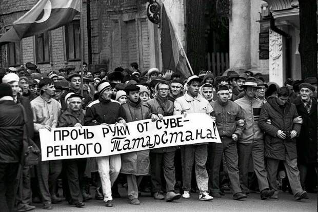 Как в 90-е Сибирь могла войти в состав США. Проект был готов