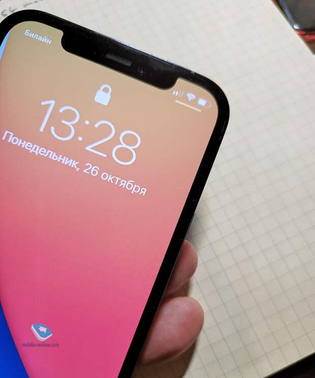 Десять причин не покупать Apple iPhone 12 Pro