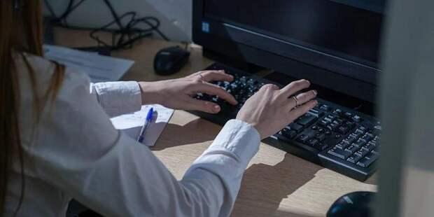 Сайт с разбором поправок к Конституции появился в Интернете