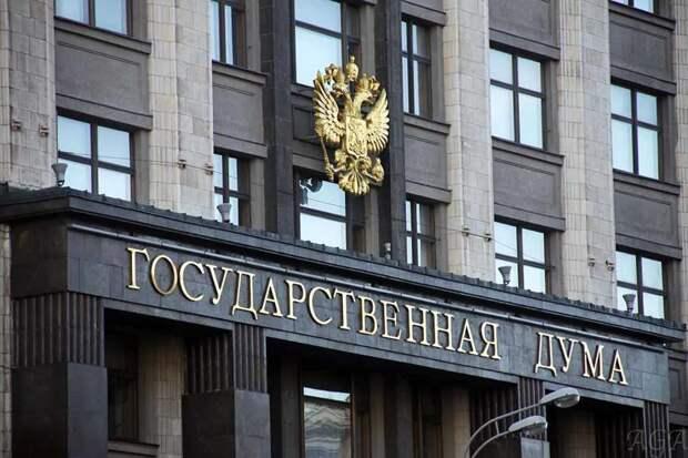 «Мы готовим в РФ вторую Белоруссию» – в ЛДПР выступили с претензиями к СМИ