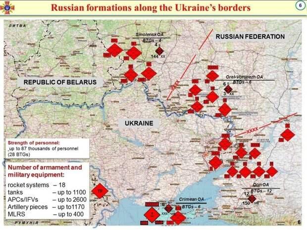 Разведка США раскрыла численность и состав развернутых близ Украины сил РФ