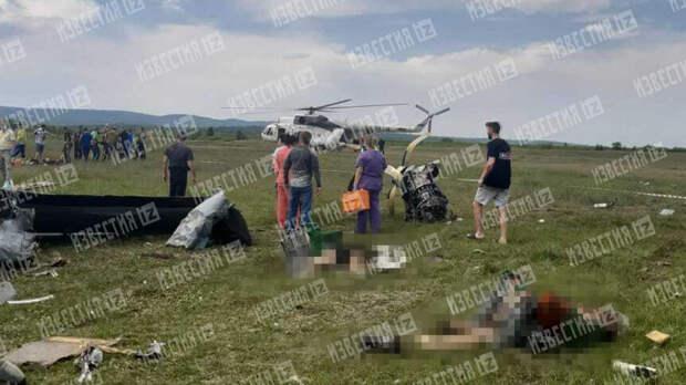 ДОСААФ: Число погибших при крушении L-410 возросло до девяти