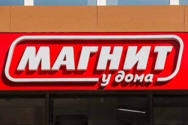 """""""Магнит"""" планирует открыть офис в Узбекистане"""