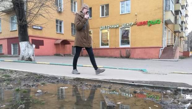 В Подольске из‑за прорыва трубопровода подтопило территорию дома