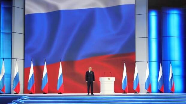 Президент России выступил с посланием Федеральному собранию