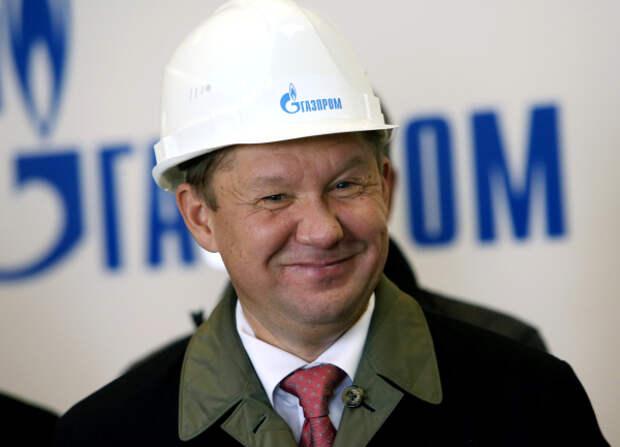 Gazprom miller