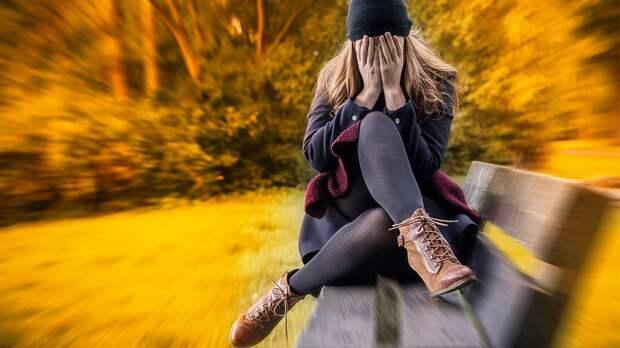 Что делать, если накрыла осенняя депрессия