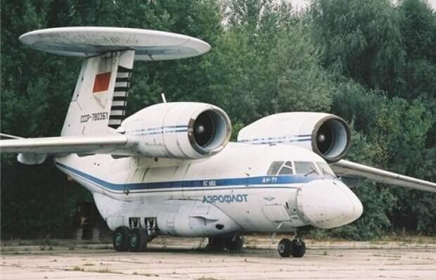 Ан-71