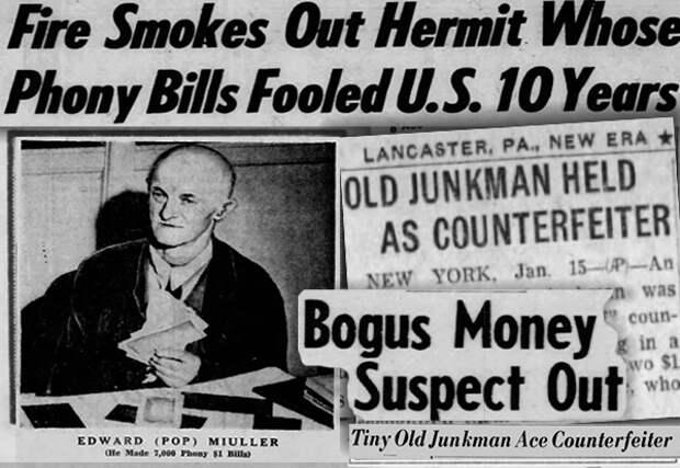 «Мистер 880»: история самого  неуловимого и необычного фальшивомонетчика США