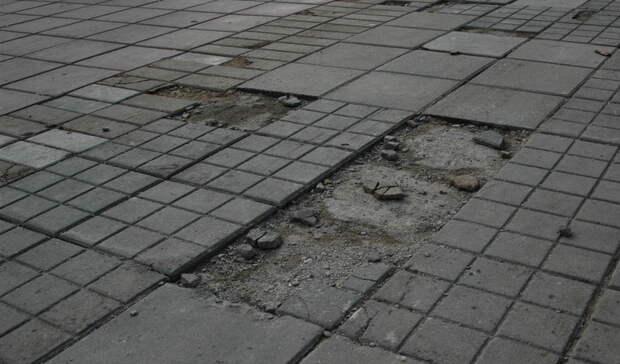 Разбитуюплитку на ул. Советской в Оренбурге отремонтируют до 1 июня