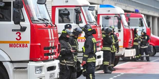 На улице Свободы произошёл пожар в квартире