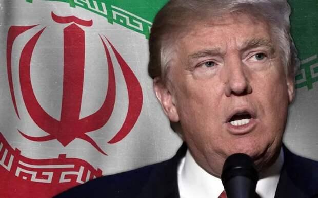Трамп Иран
