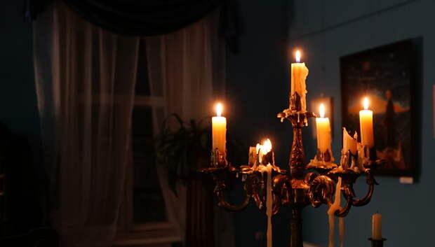 Акция «Ночь в музее» пройдет в онлайн‑формате в Подмосковье