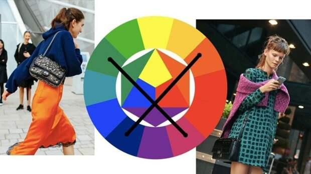 Цветовой круг Иттена. 5 способов сочетать цвета правильно, фото № 11
