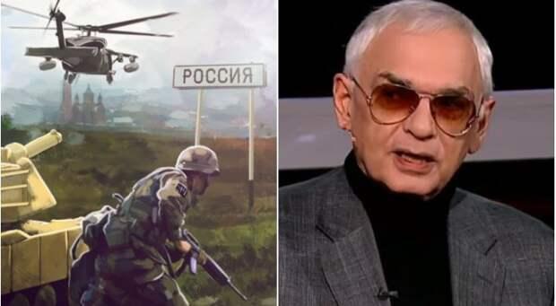 Шахназаров объяснил, почему Запад может начать войну против России после коронавируса