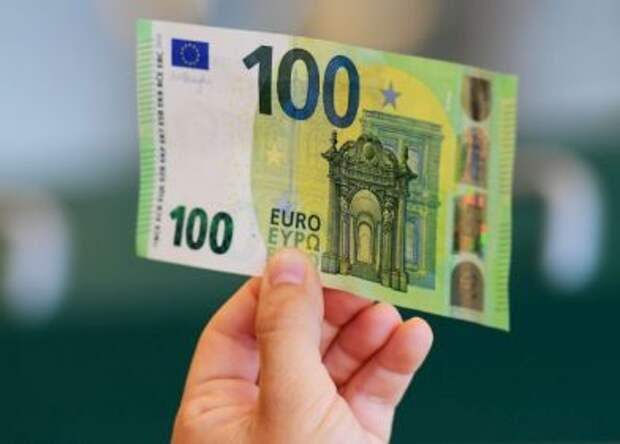 Европраздник - европейская валюта отмечает день рождения