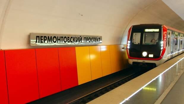 По «фиолетовой» ветке теперь курсируют только поезда, изготовленные в Мытищах