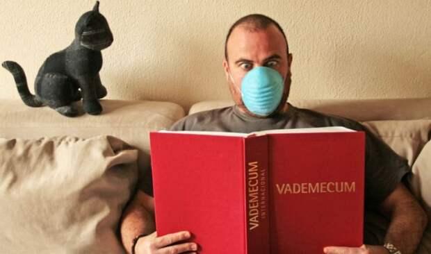 Что такое ипохондрия, или Как быть, если у вас все болезни мира